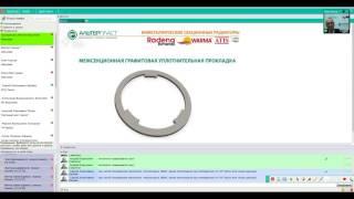 Вебинар «Радиаторы ATIS, алюминиевые и биметаллические радиаторы Warma»(, 2013-06-20T06:27:35.000Z)
