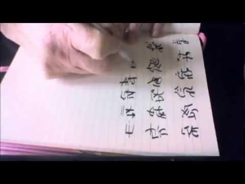 #Asemic Writing & Written #LightLanguage Symbols