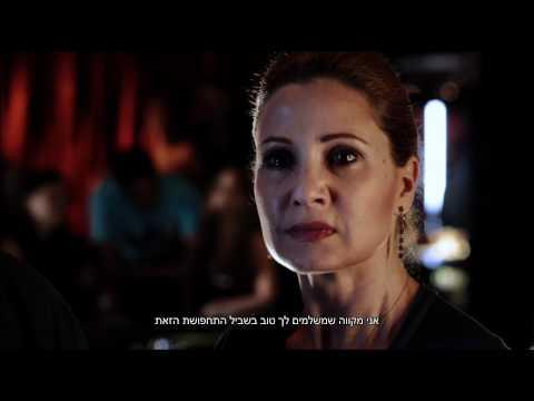 נמס בגשם-בקולנוע החל מה- 12.1.2012