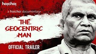 The Geocentric Man | Official Trailer | K. C. Paul | A hoichoi Documentary