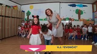 VRTIĆKO - emisija 12