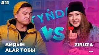 Tynda: Айдын (Alar) vs Ziruza