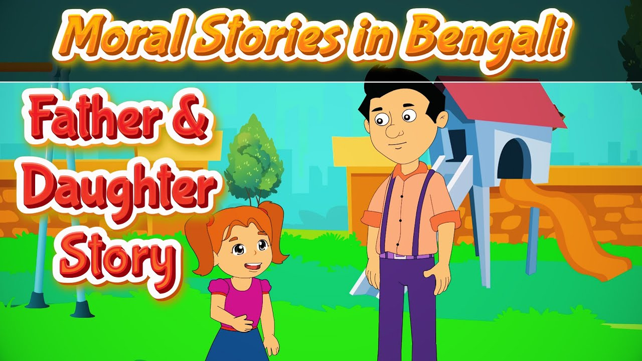 Father and Daughter Story Bengali | Moral Stories in Bangla | Bedtime Stories | Pebbles Kids Stories