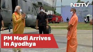 Ayodhya Ram Mandir Bhoomi Pujan: PM Modi Arrives In Ayodhya, Yogi Adityanath Welcomes Him