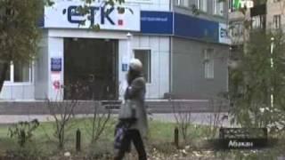 О судьбе ЕТК (NotaBene 12.10.11)(Вывески остались, но компании больше нет. ЕТК- теперь собственность государственной корпорации Ростелеком...., 2011-10-12T13:51:55.000Z)
