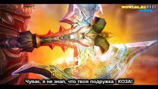 Nub Tales ep. 2: Shadowmourne [RU subs by Wowlol.ru]