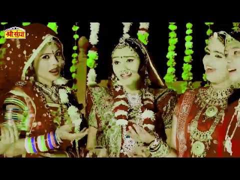VIDEO JUKEBOX - Twinkle Vaishnav Nonstop Vivah Geet | राजस्थानी विवाह गीत