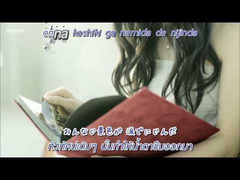 Asahi Tasaki - Tegami (Sub Thai+Karaoke) (MV)