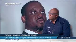 Gbagbo - Bédié : retrouvailles ou alliance politique pour l'élection 2020 en Côte d'Ivoire ?