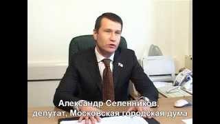 видео консультации 1с белгород