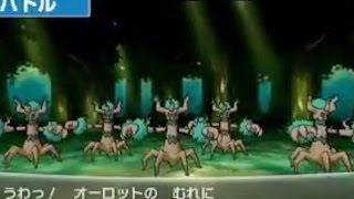 Pokemon X and Y : New Pokemon Oorotto Revealed! - Nintendo eShop Japanese Trailer #1