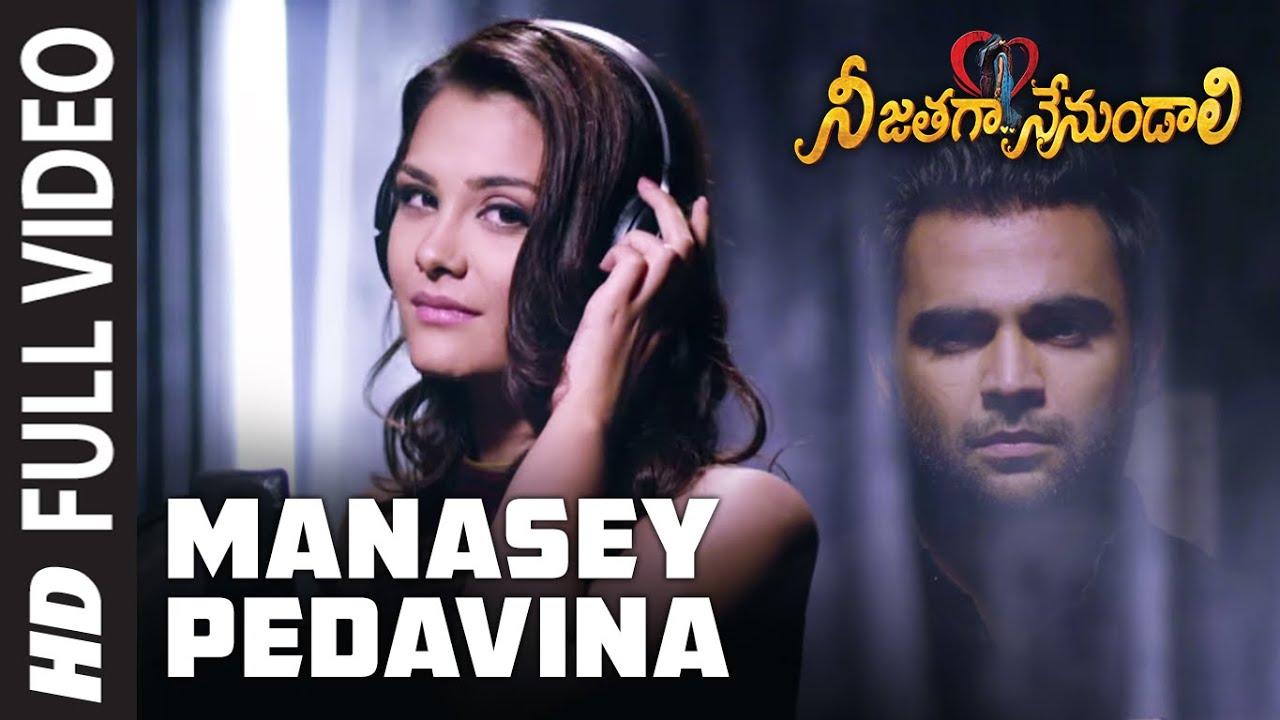 Full Video : Manasey Pedavina   Telugu Nee Jathaga Nenundaali Film   Sachin Joshi, Nazia H   Mithoon