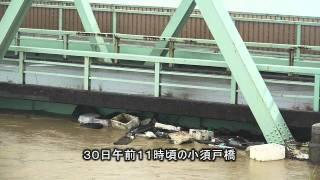 新潟福島大雨災害 新潟記録的豪雨「各地で避難勧告」(2011.7.30)