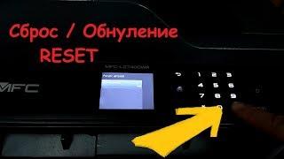 Brother MFC-L2720 / L2740 Скидання лічильника. Reset counter