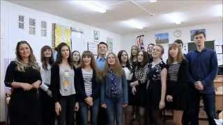 Клип 10 класс ЗОЖ 2015
