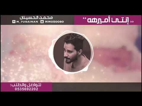مولوده أنتي اميره محمد الحسينان
