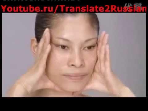 японский массаж для упругости кожи лица