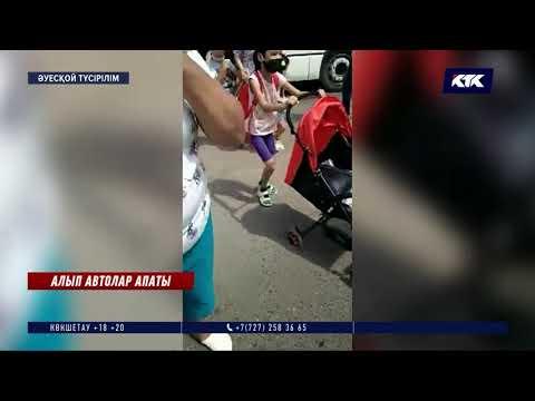 Жүк көлігі соққан автобуста кішкентай балалар болған – Ақмола облысы