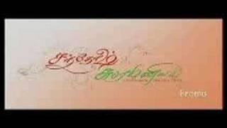 Santhosh Subramaniyam movie trailer