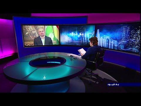 بافل طالباني :- العلاقة بين الشعب الكردي وأمريكا أعمق من معركة الشعب الكردي ضد داعش-  - نشر قبل 2 ساعة