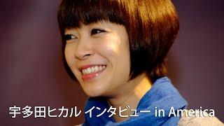 2009年、宇多田ヒカルは英語アルバム「This is the One」のプロモーショ...