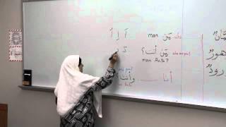 Elementary Arabic Writing: Alif Da Thal