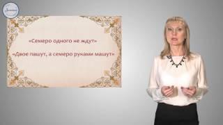 Русский язык 6 класс. Разряды количественных числительных