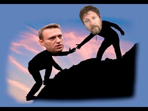 Я хочу помочь Навальному thumbnail