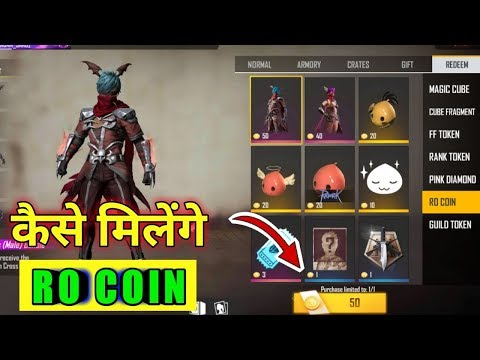 HOW TO COLLECT RO COINS IN FREE FIRE | Free FIRE NEW REDEEM STORE || Garena Free FIRE