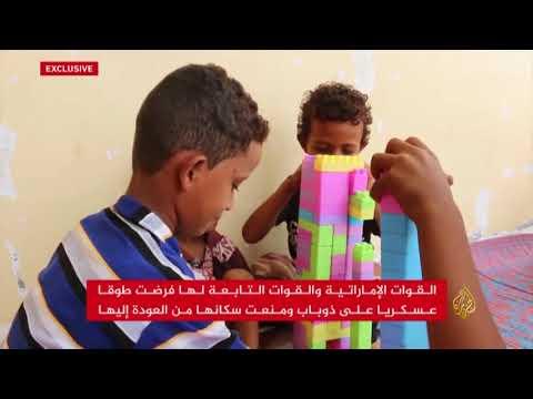 في اليمن..-أبو ظبي تسيطر وتهجر-  - نشر قبل 4 ساعة