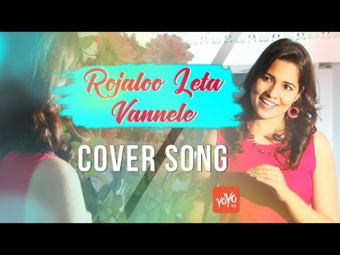 Romantic Cover Song | Letha Vannele Reprise | Ft Sindhu | New Cover Songs 2018 | YOYO TV Channel