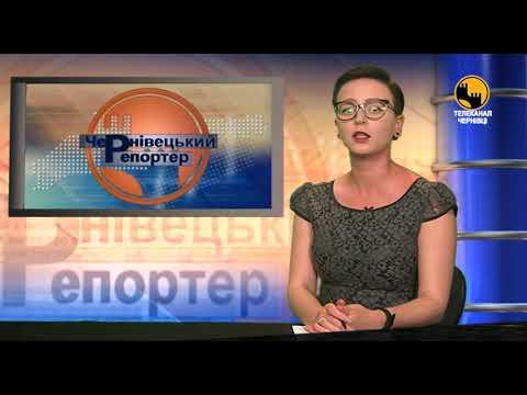 Телеканал ЧЕРНІВЦІ: На добу без газу