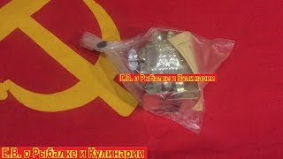 Распаковка и обзор легендарного,советского механического робота.Робот игрушка СССР,проверяем его.