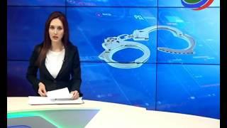 Задержан подозреваемый в изнасиловании 9-летней девочки