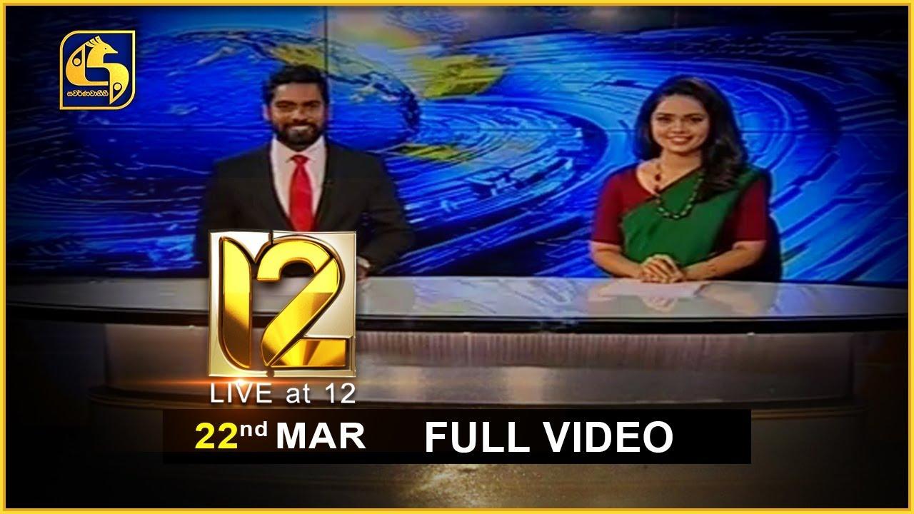 Live at 12 News – 2020.03.22