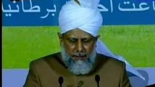 Ahmadiyya - Fazl of Allah to Ahmadiyya Jamaat 10/11