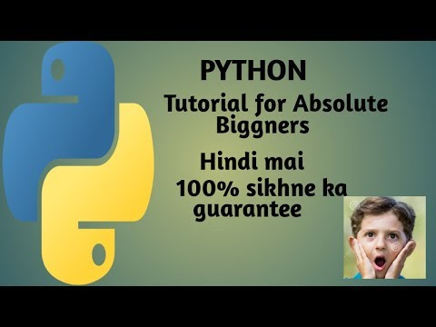 Python tutorial in hindi | for absolute beginners with example(part4) thumbnail
