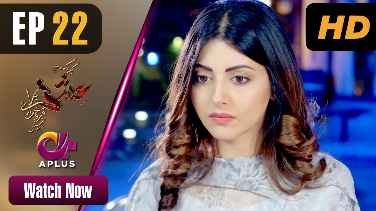 Kyunke Ishq Baraye Farokht Nahi - Episode 22 Aplus Mar 14