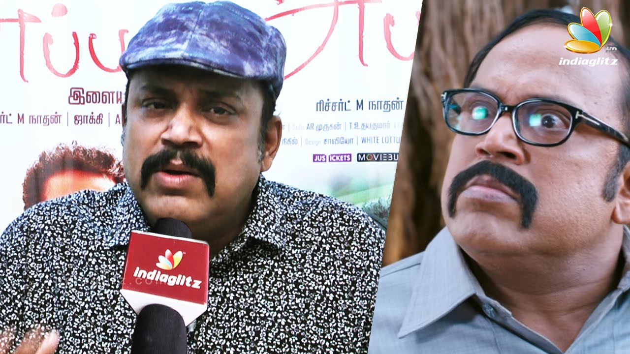 I Am A Bad Father : Thambi Ramaiah Interview about Appa Tamil Movie