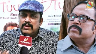 I Am A Bad Father : Thambi Ramaiah Interview about Appa Tamil