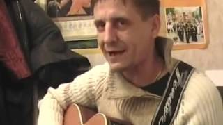 Леонид  Мухин Что же ты  Валера..  ТГ АИСТ (2004)