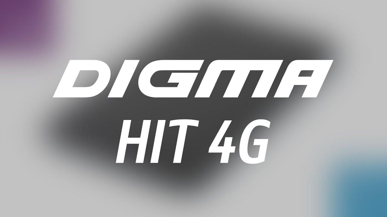 Digma citi alt 4g - YouTube