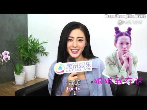 [Vietsub] Phỏng vấn Trương Thiên Ái Tencent qq 07/01/2016