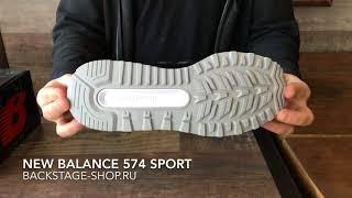 NB 574 Sport