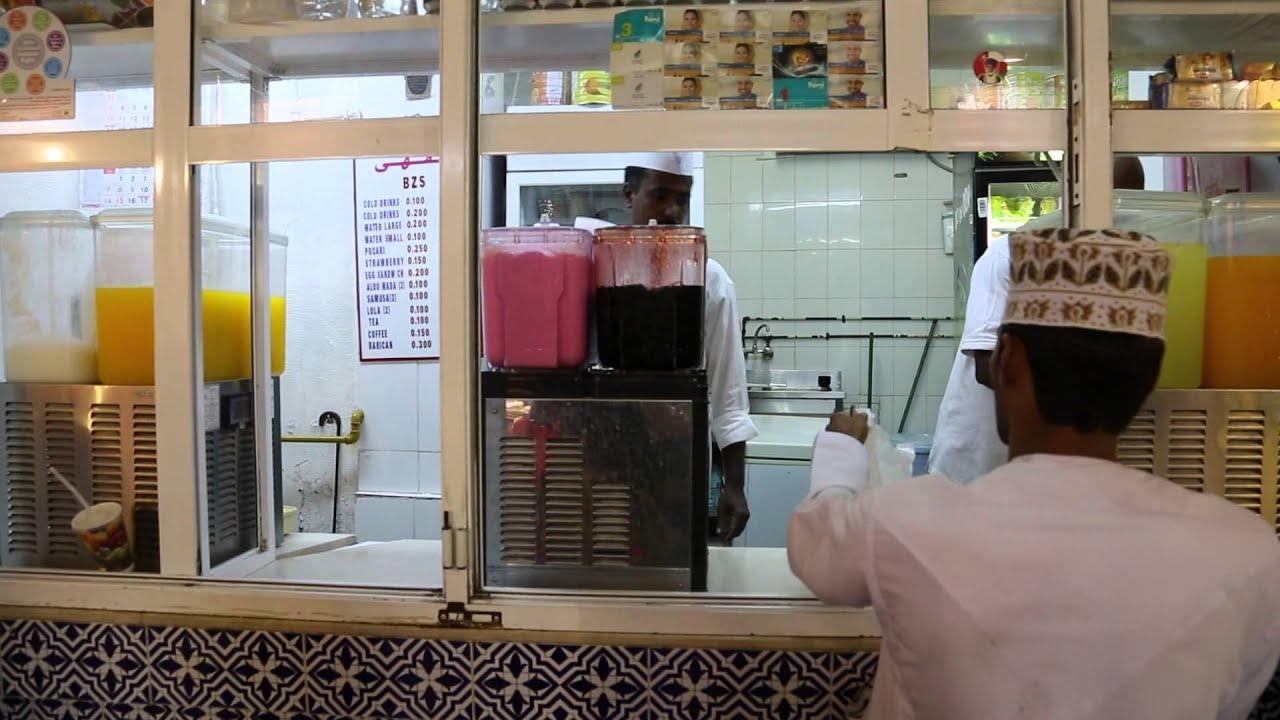 Souk de Mascate, Oman / Muscat souq, Oman