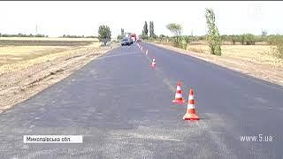 Інспекція доріг на Миколаївщині
