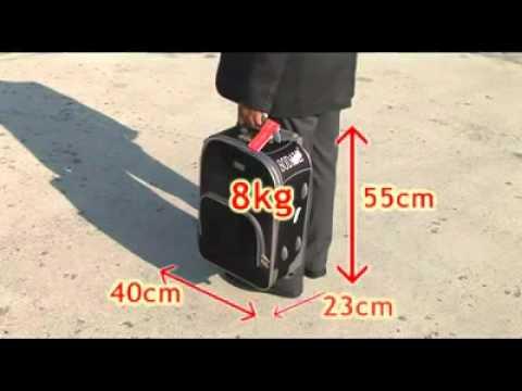 beb5765782310 Türk Hava Yolları Hac eşya-bagaj bilgileri - YouTube