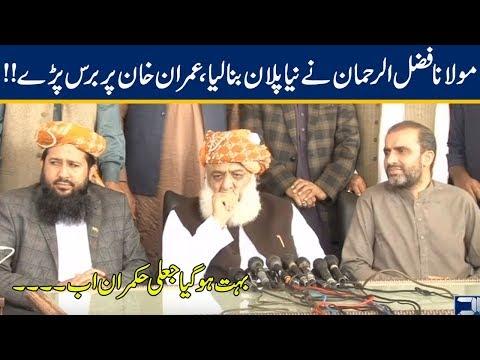 Maulana Fazlur Rehman Lashes Out At Imran Khan Govt
