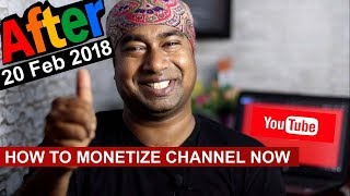 How to Monetize YouTube Channel after 20 feb 2018 ! If Not Reached 4000 hours watchtime