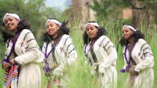 Aregash Alene - Hya hya gonder ህያ ህያ ጎንደር (Amharic Welayta)